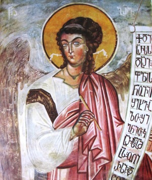 Gabriel in a fresco from the Tsalenjikha Cathedral by Cyrus Emanuel Eugenicus. 14th c.