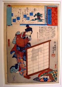 Kuniyoshi Ichiyusai, ukiyo-e color print of Kuzunoha the fox woman casting a fox shadow. Print by Utagawa Kuniyoshi.