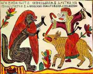 An early 17th-century lubok of a confrontation between Baba Yaga (riding a pig) with the infernal Crocodile of the underworld.