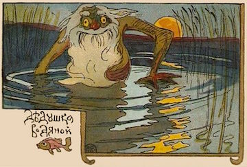The Vodyanoi on an early 20th-century Russian postcard.