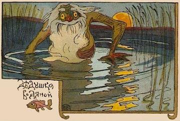 The Vodyanoi on an early 20th-century Russian postcard.