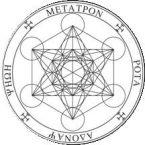 Metatron Sigil