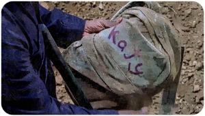Katy backpack The Walking Dead Bury Me Here